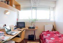 Alojamiento en el campus universitario